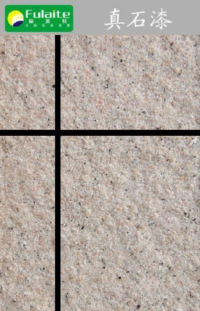 Natural stone lacquer F-666
