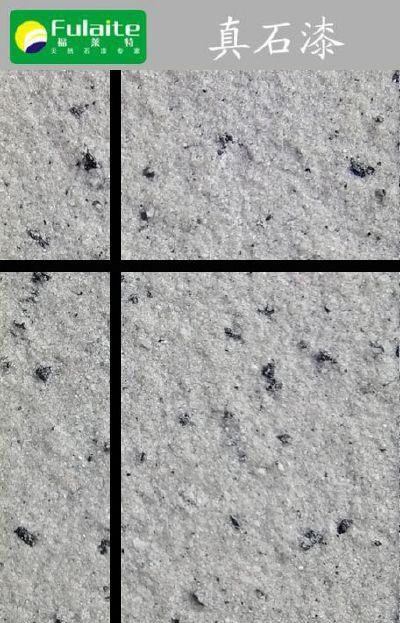 Natural stone lacquer F-668