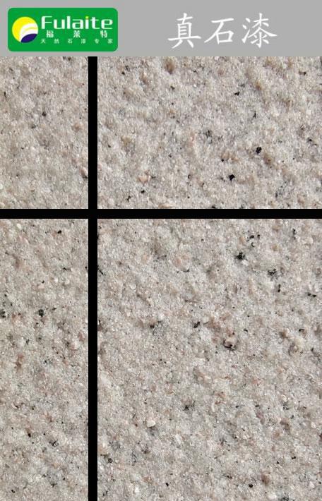 Natural stone lacquer F-667