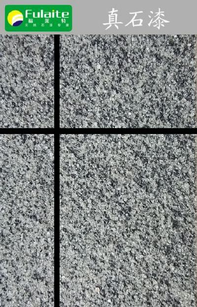 Natural stone lacquer F-670