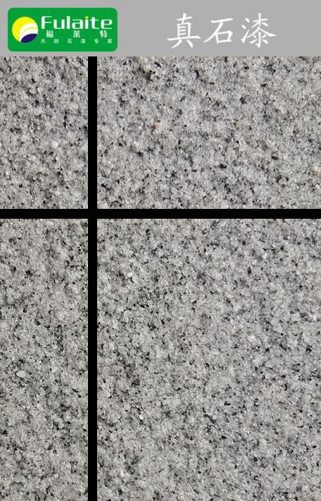 Natural stone lacquer F-669