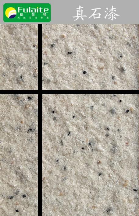 Natural stone lacquer F-671