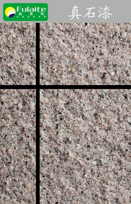 Natural stone lacquer F-677