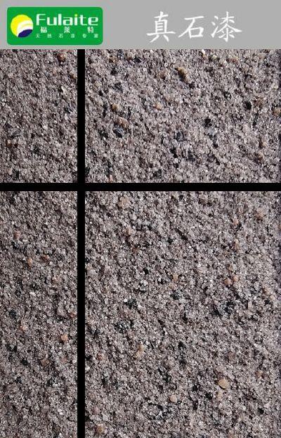 Natural stone lacquer F-680