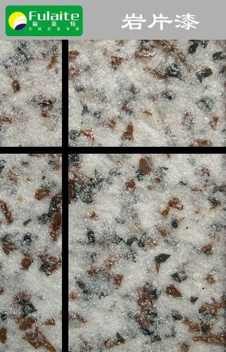 岩片漆YP-1003