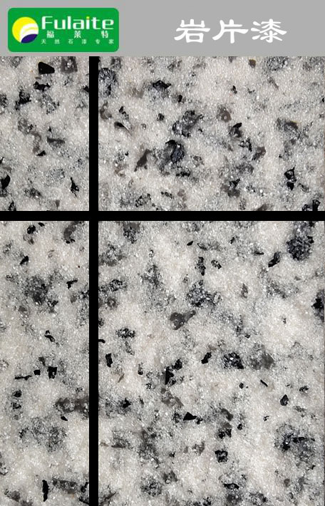 Rock slice lacquer YP-1022