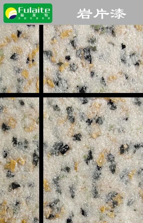 岩片漆YP-1025