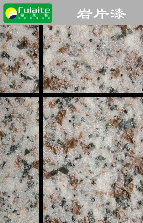 Rock slice lacquer YP-1024