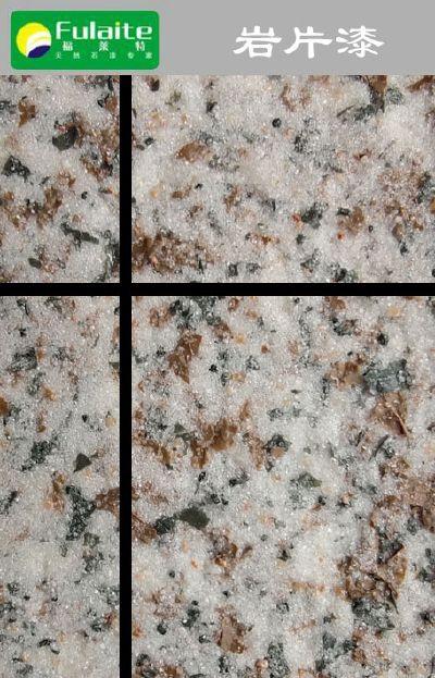 岩片漆YP-1024