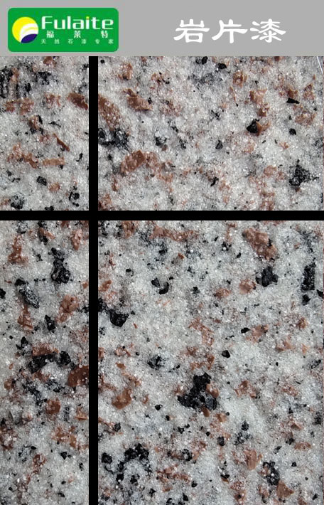 Rock slice lacquer YP-1028