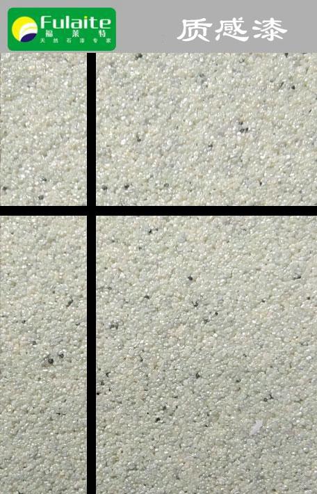 Texture lacquer A-073