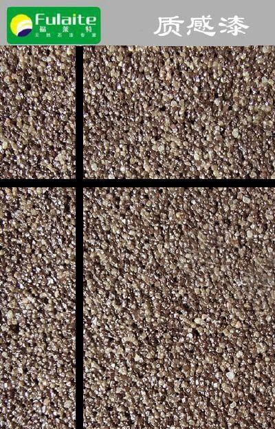 Texture lacquer A-077