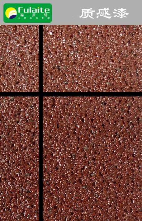 Texture lacquer A-080