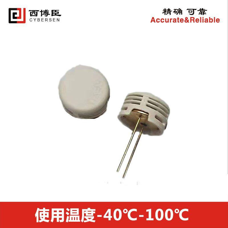 CHS1101湿敏电容电容型湿度传感器 兼容进口HS1101