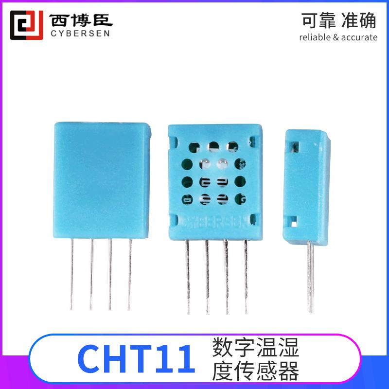 CHT11数字温湿度传感器模块(可兼容DHT11)单总线高性价比
