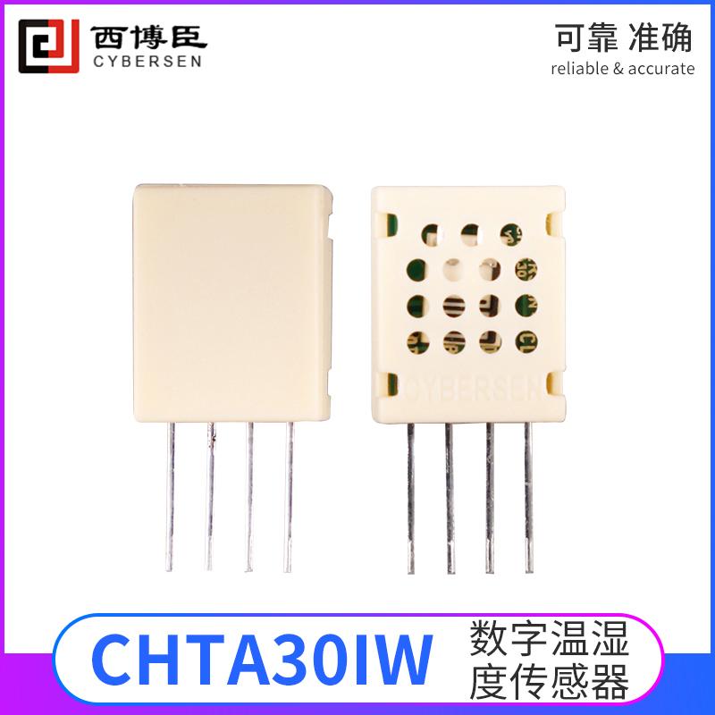 CHTA30IW数字温湿度传感器模块(可兼容AM2120)单总线I2C低功耗