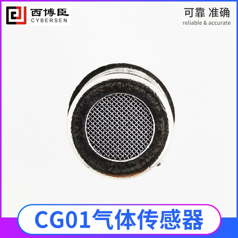 CG01型平面式金属氧化物半导体气体传感器