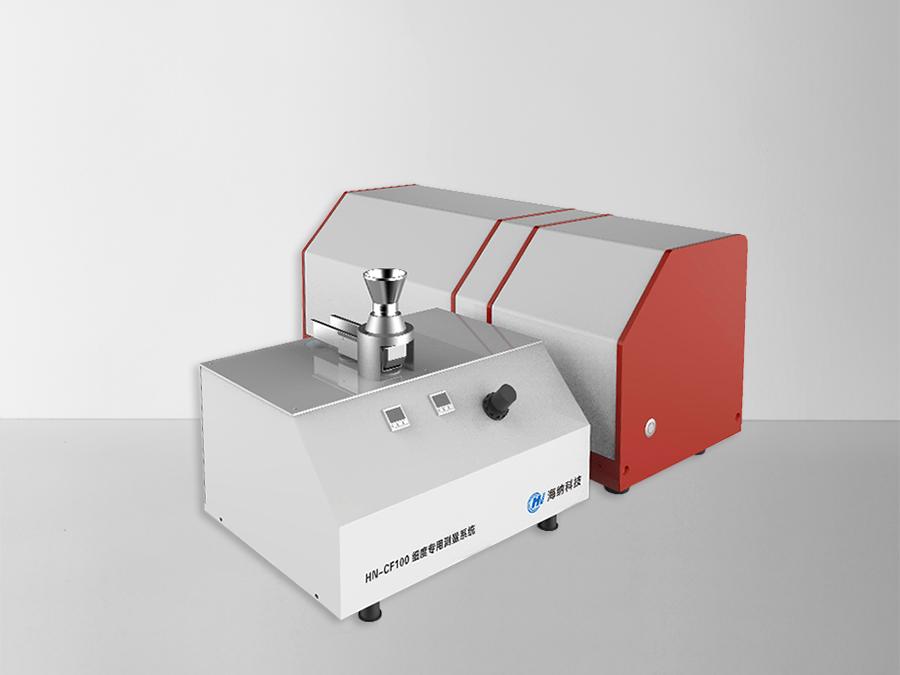 HN-CF100 细度专用测量系统
