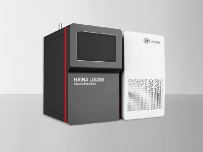 HN-LOI200 全自动水泥烧失量测量系统