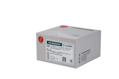 N端-脑利钠肽前体(NT-proBNP)测定试剂盒(干式免疫荧光法)