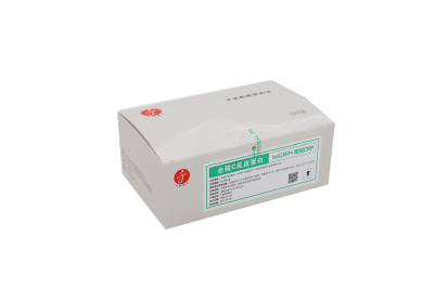 全程C反应蛋白(hsCRP+常规CRP)测定试剂盒(干式免疫荧光法)