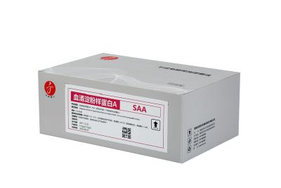 血清淀粉样蛋白A(SAA)测定试剂盒(干式免疫荧光法)