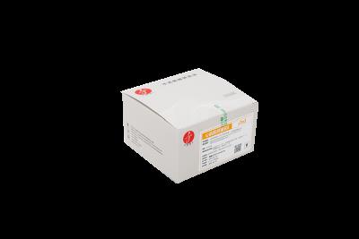 心肌肌钙蛋白I(cTnI)测定试剂盒(干式免疫荧光法)
