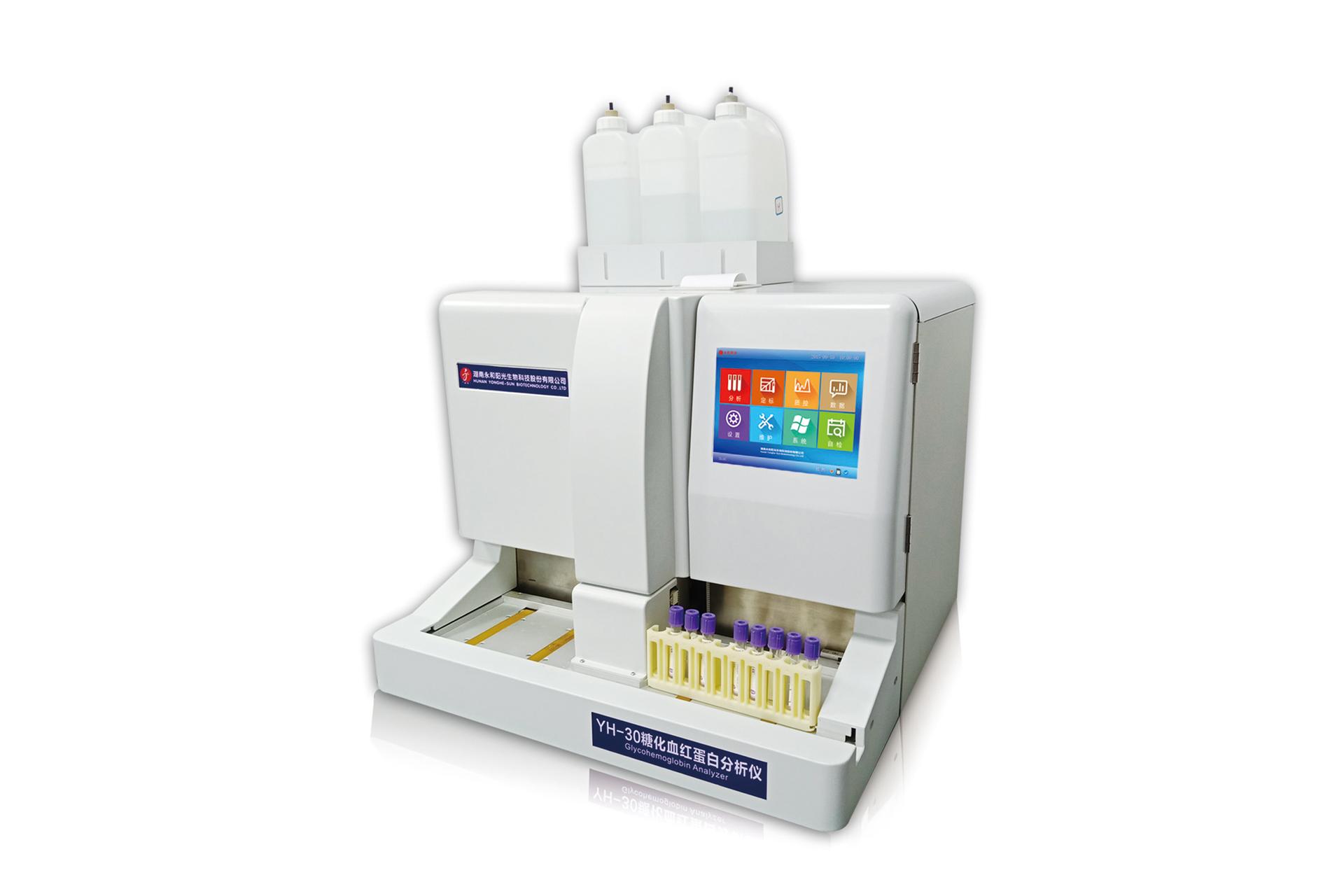 糖化血红蛋白分析仪