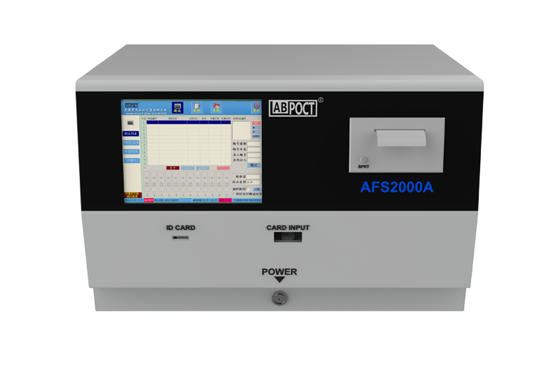 AFS2000A多通道分析仪