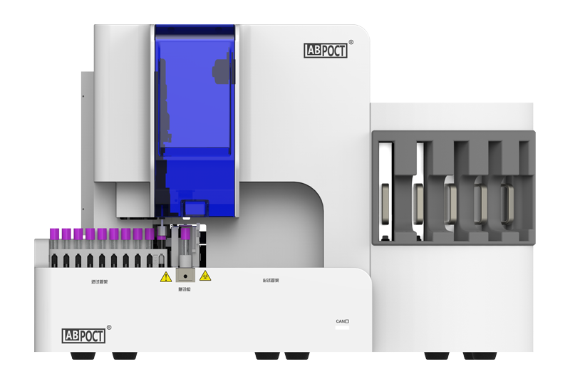 AFS4000全自动分析仪