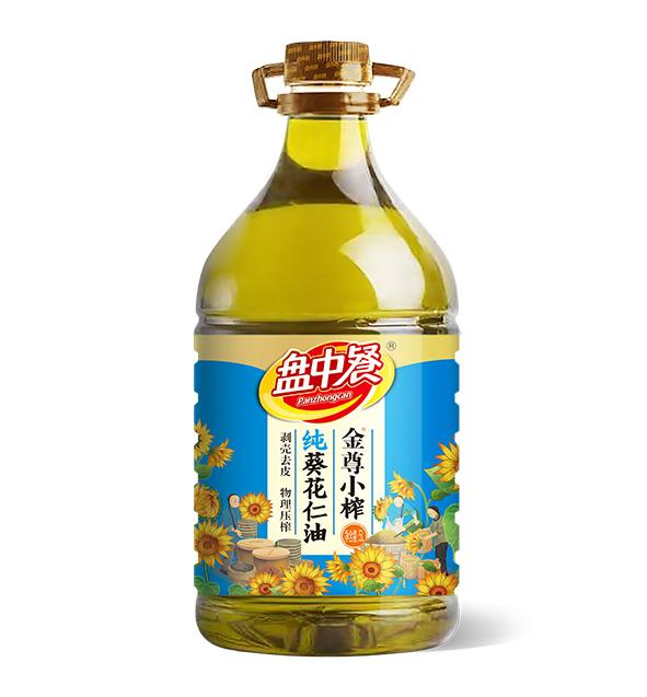 金尊小榨纯葵花仁油