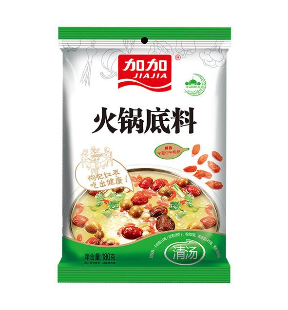枸杞红枣火锅底料(清汤)