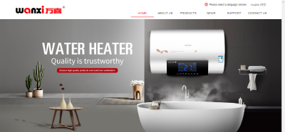 Wanxi-Home-Appliances-Co