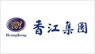 香江國際集團