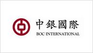 中銀國際控股