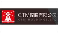 CTM控股有限公司