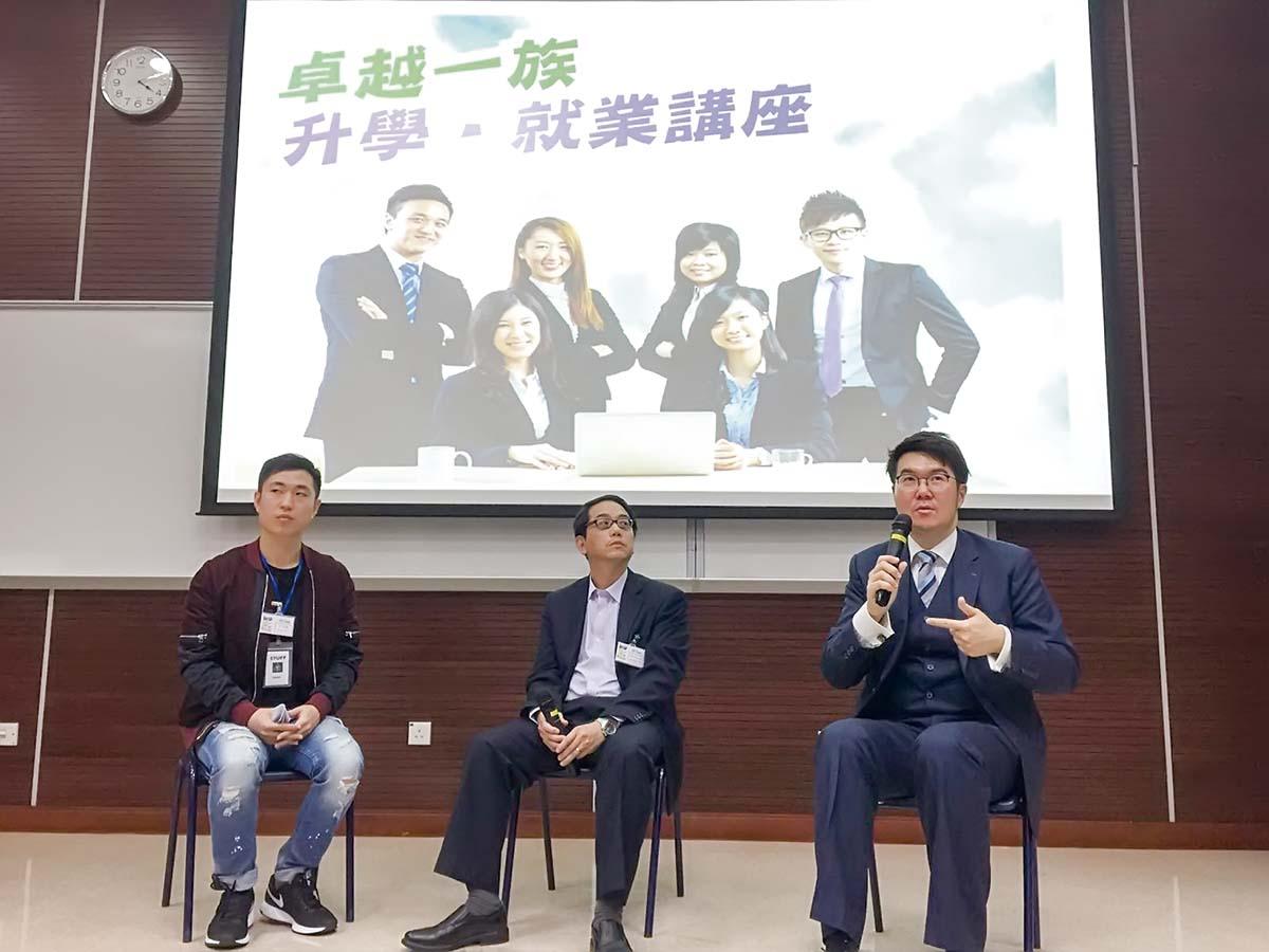 2蘇國榮先生出席澳門科技大學舉辦的講座,任嘉賓講者.jpg