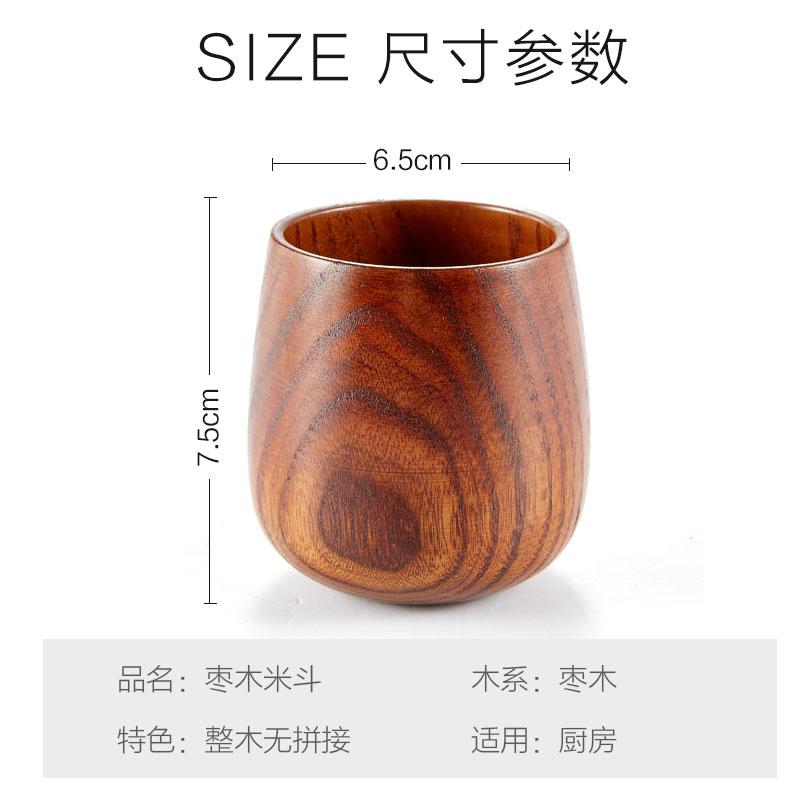 枣木米杯(容量约120g)