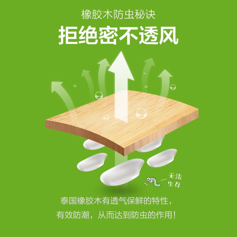 橡胶木圆形米桶