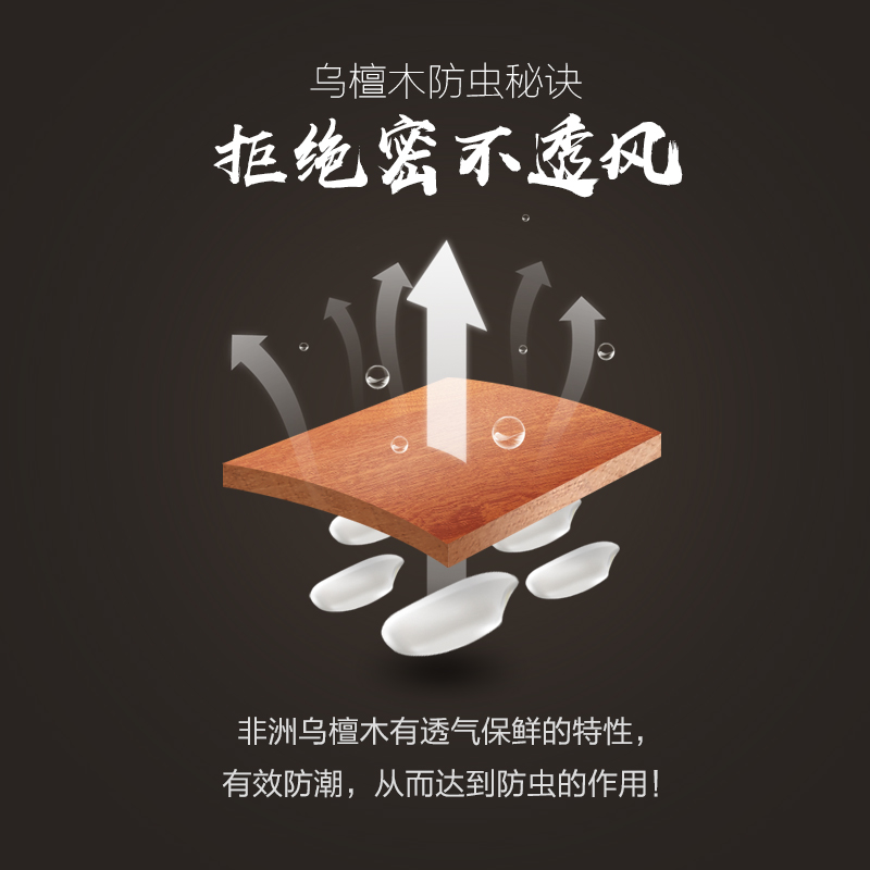 乌檀木中式米桶
