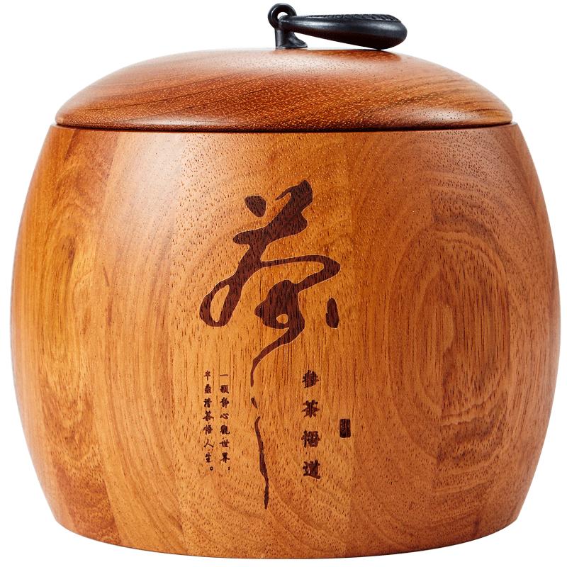 花梨木中式茶叶罐