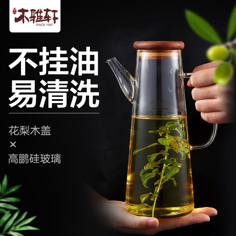 高硼硅玻璃油壶(花梨木盖)