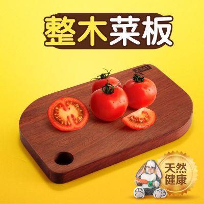 乌檀木小水果菜板