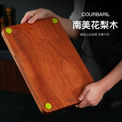 南美花梨木防滑菜板(分类硅胶垫)