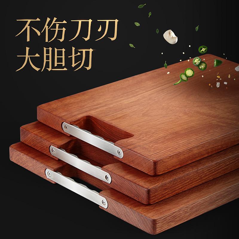 南美花梨木整木菜板