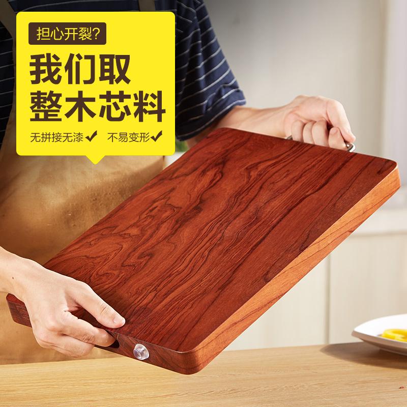 花梨木整木砧板菜板