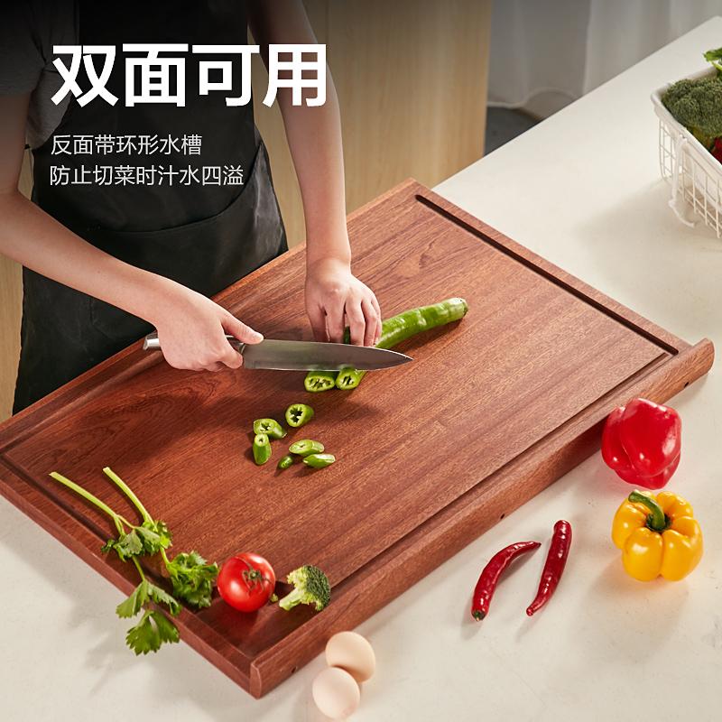 乌檀木擀面板烘焙垫(中式无刻度)