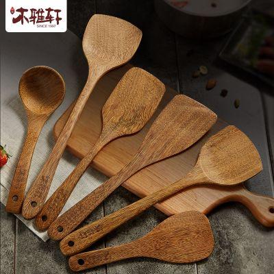 鸡翅木饭勺