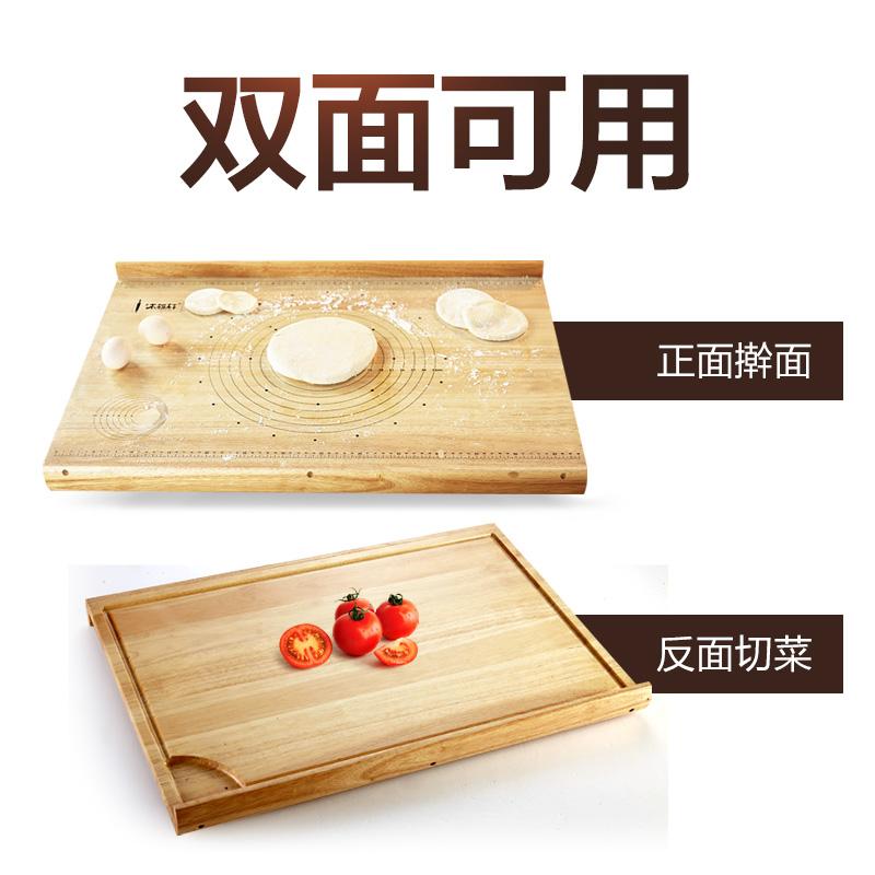 橡胶木擀面板烘焙垫(西式带刻度)
