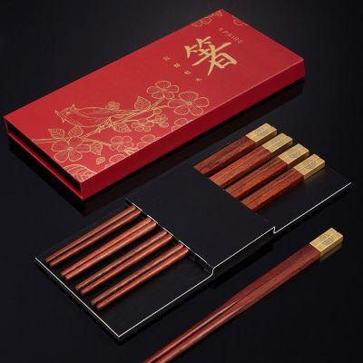 酸枝红木筷子礼盒装